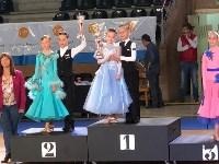Испания. Ким Артемий&Корнева Александра. Абсолютные чемпионы в категории Юниоры 1., Фото: 1
