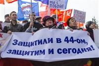 Митинг в Туле в поддержку Крыма, Фото: 5