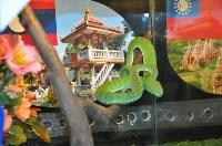 Мисс Лаос, Фото: 12
