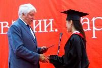 Вручение дипломов магистрам ТулГУ, Фото: 28