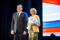 Празднование 80-летия Туламашзавода, Фото: 79