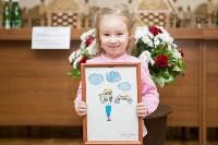 В Туле прошёл конкурс детских рисунков «Мои родители работают в прокуратуре», Фото: 34