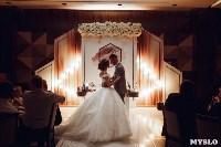 Свадьба в Туле, Фото: 11