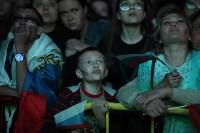 Матч Россия – Хорватия на большом экране в кремле, Фото: 112