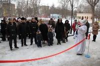 Открытие детского сада №9 в Новомосковске, Фото: 1
