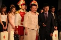 Городской бал медалистов-2014, Фото: 292