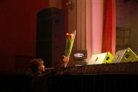 Концерт Юлии Савичевой в Туле, Фото: 60