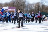 Лыжня России-2020, Фото: 86
