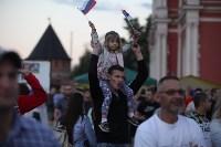 Матч Россия – Хорватия на большом экране в кремле, Фото: 67