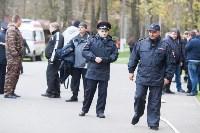 Соревнование сотрудников внутренних дел РФ, Фото: 26