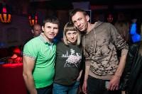 DJ Mayson party, Фото: 66