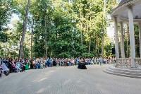 125-летие Центрального парка в Туле, Фото: 32