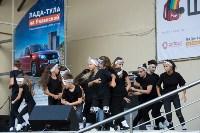 «Школодром-2018». Было круто!, Фото: 8