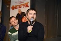 Дмитрий Нагиев стал физруком, Фото: 35