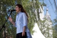 В Тульской области прошел фестиваль крапивы, Фото: 107
