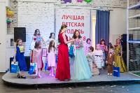 Лучшая модель Тулы - 2018, Фото: 139