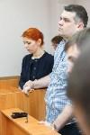 Приговор Александра Прокопука, Фото: 13