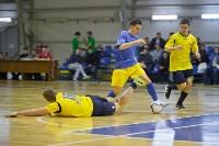 Кубок сборных дивизионов - 2016, Фото: 87