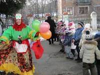 Людмила Теренина, город Кимовск, Фото: 14