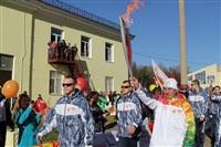 Первый этап эстафеты олимпийского огня: Пролетарский район, Фото: 11