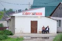 В Плеханово начали сносить дома в цыганском таборе, Фото: 22