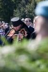 637-я годовщина Куликовской битвы, Фото: 28