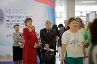 Алексей Дюмин поблагодарил представителей  ТОСов за активность, Фото: 25