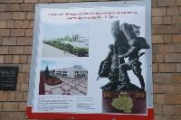К 70-летию Великой Победы: Мемориалы Тулы и области, Фото: 10