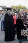 В Тульскую область прибыл ковчег с мощами новомучеников и исповедников Российских, Фото: 29