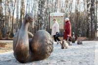 """Открытие скульптуры """"Лебединое озеро"""" в Центральном парке, Фото: 14"""