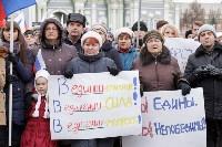 В Туле отметили День народного единства, Фото: 1