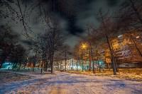 Новогодняя Тула, Фото: 89