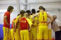 Баскетбол. 30.06.2015 БК Арсенал - сб.Армении, Фото: 4