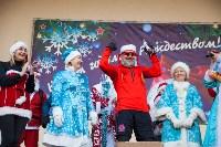 Забег Дедов Морозов, Фото: 131