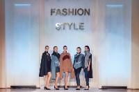 Фестиваль Fashion Style 2017, Фото: 81
