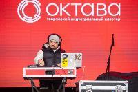 Мастер-классы, встреча с художником и концерт «Касты»: «Октава» отмечает 3-й день рождения, Фото: 84