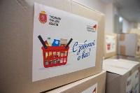 Бесплатные наборы продуктов и товары первой необходимости, Фото: 8