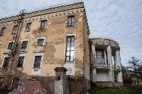 Город Липки: От передового шахтерского города до серого уездного населенного пункта, Фото: 121
