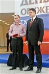 Награждение лауреатов премии им. С. Мосина, Фото: 14