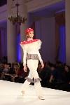 Всероссийский конкурс дизайнеров Fashion style, Фото: 241
