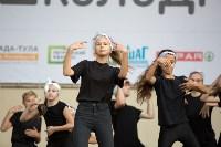 «Школодром-2018». Было круто!, Фото: 13