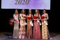Мисс Тула - 2020, Фото: 294