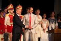 Городской бал медалистов-2014, Фото: 105