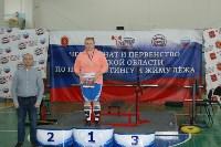 В Туле прошли чемпионат и первенство области по пауэрлифтингу, Фото: 12
