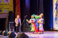 Закрытие фестиваля Улыбнись, Россия, Фото: 54