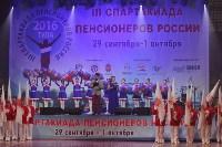 Открытие Спартакиады пенсионеров, Фото: 13