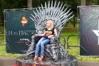 Железный трон в парке. 30.07.2015, Фото: 34