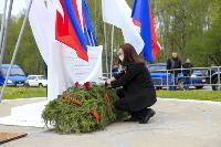Тульские байкеры почтили память героев в Ясной Поляне, Фото: 30