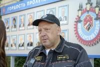 Субботник в Пролетарском округе Тулы, Фото: 24