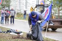 В Туле стартовала Генеральная уборка, Фото: 31